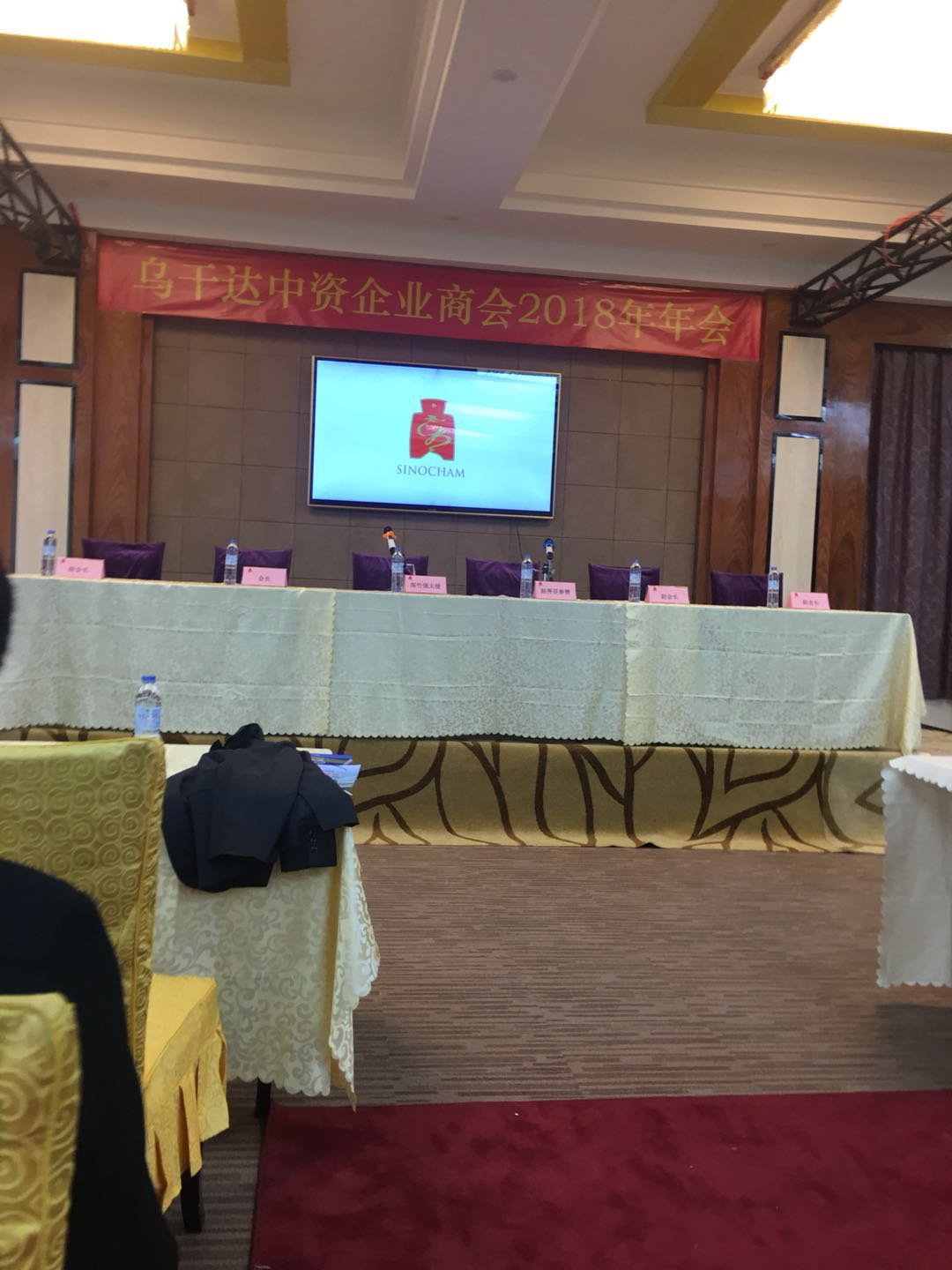 Chinese enterprises Chamber Of Commerce in Uganda Limited Convening Membership Conference
