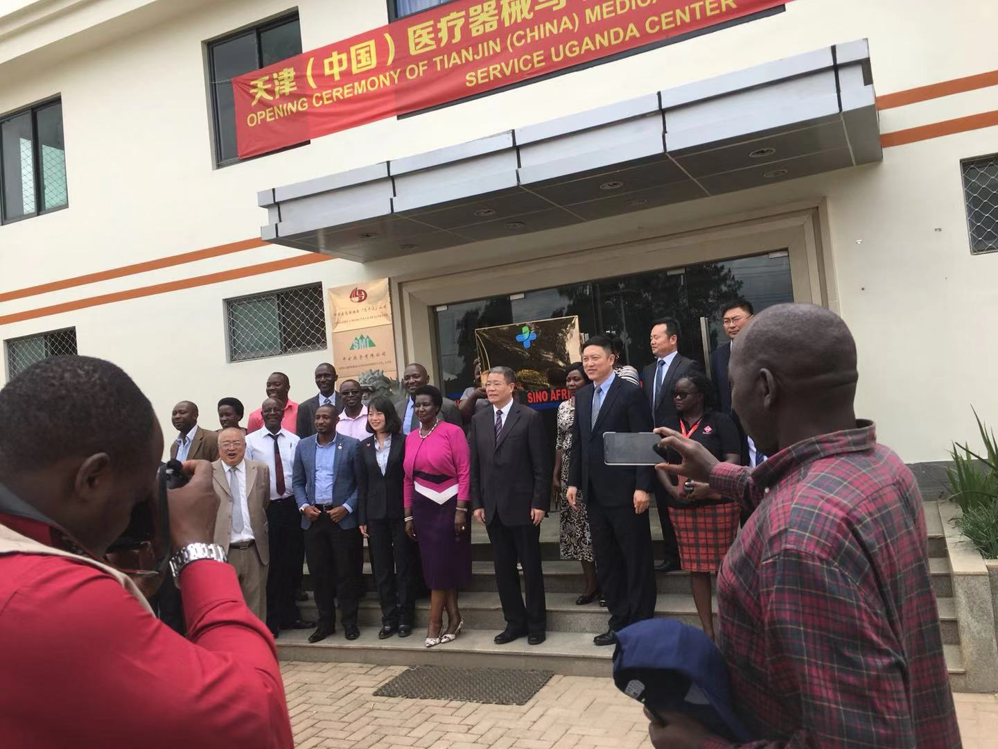 OPENING CEREMONY OF TIANJIN (CHINA) MEDICAL DEVICES EXHIBITION SALES AND SERVICE UGANDA CENTER